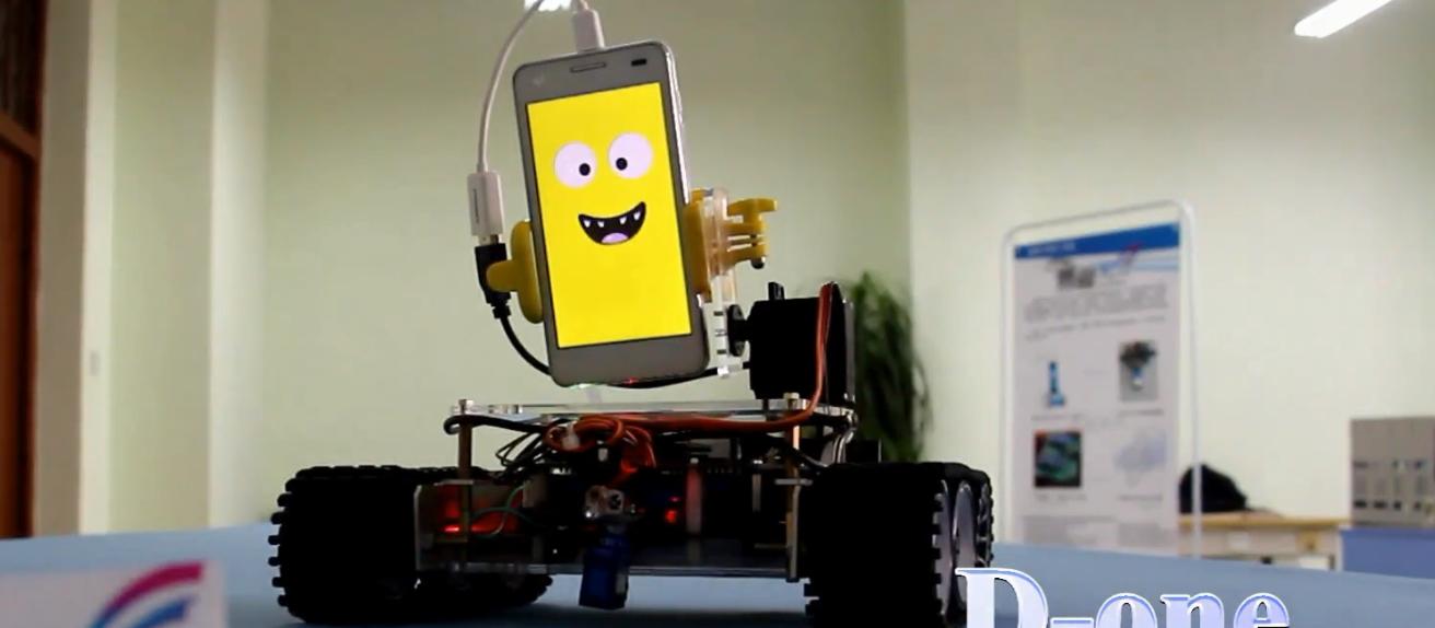 Doer机器人